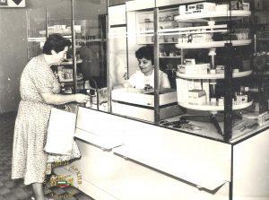 Аптека Дряново