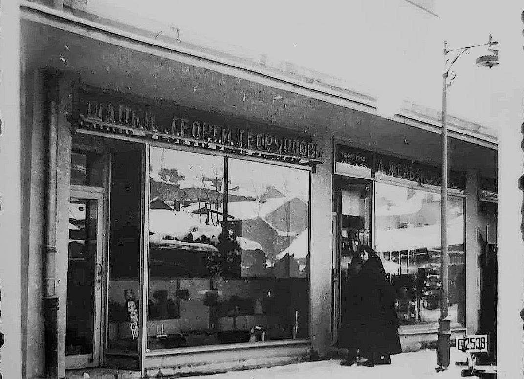 Gourundoff's Hats Shop in Sofia