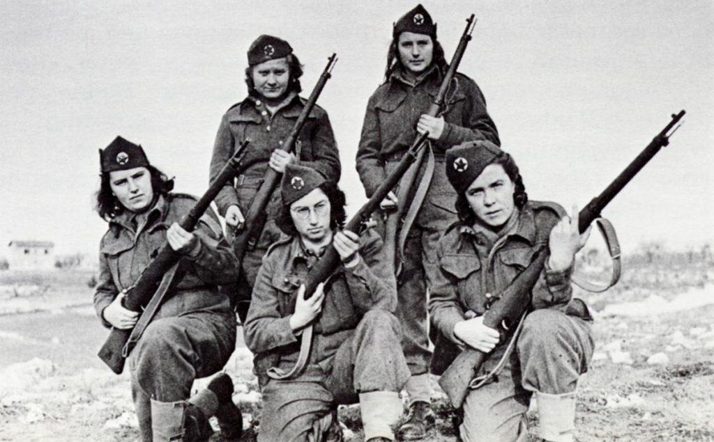 Female Yugoslav partisans